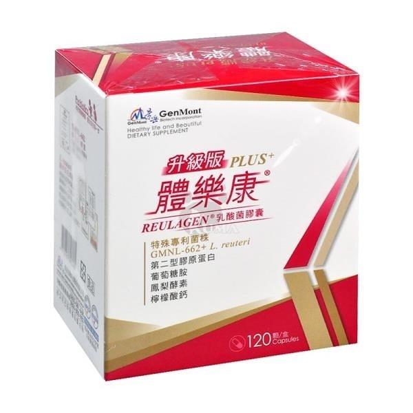 【南紡購物中心】【景岳生技】體樂康乳酸菌膠囊(120顆裝/盒)
