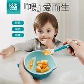 餐具 嬰兒輔食研磨碗套裝寶寶餐具多功能輔食工具果泥勺子手動
