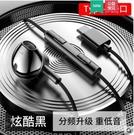 有線耳機 耳機有線入耳式適用于華為原裝typec全民K歌專用帶麥mate30高音質p40pr 智慧 618狂歡