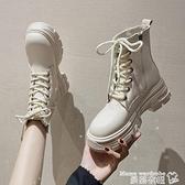 馬丁靴 馬丁靴女潮ins酷2021秋季新款厚底中筒靴瘦瘦靴白色增高短靴女鞋 交換禮物 曼慕