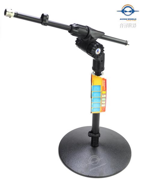 【音響世界】台灣精品 Durable Q-113B桌上型麥克風架》台灣專利與製造