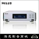 【海恩數位】日本 MELCO N100 ...