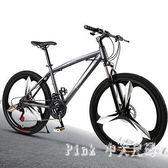 山地自行車男變速越野單車雙減震碟剎賽車24寸26成人青少年學生女 qz4222【Pink中大尺碼】