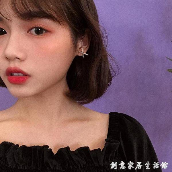 韓劇女主角同款耳環通勤百搭X交叉幾何耳釘時尚精致鑲鑚耳飾E797 創新家居生活館