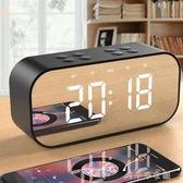 音樂鬧鐘創意學生靜音床頭夜光數字時鐘兒童鬧鈴電子鐘多功能音響消費滿一千現折一百