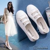 夏季 新款 淺口小白鞋韓版皮面一腳蹬懶人鞋百搭透氣帆布女鞋子 超值價