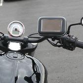 RACING KING IRX GTR AERO JET yamaha suzuki新勁戰摩托車導航座重機車衛星導航車架
