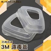 博士特汽修 3M防毒面具 6200系列 過濾蓋 透明蓋 防毒蓋 口罩配件 MIT-3M501