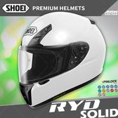 [安信騎士] 日本 SHOEI RYD 素色  白 入門款 全罩 安全帽 眼鏡溝 輕量化