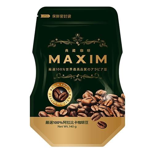 麥斯威爾典藏咖啡環保包140g【愛買】