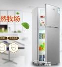 現貨 小冰箱 一級節能小冰箱家用小型冷藏...