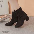 內絨毛麂皮尖頭襪靴(35-39)-黑 蘋果星沙