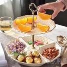 家用水果盤干果盤歐式分格雙層點心架陶瓷果盤客廳茶幾裝飾擺件 小時光生活館