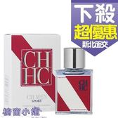 Carolina Herrera CH Men Sport 男性 運動 淡香水 7ML 沾式
