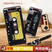三星 A80 手機殼 軟硅膠 浮雕 創意 彩繪 情侶 個性 復古 懷舊 磁帶 防摔 全包 防指紋 保護殼 硅膠套