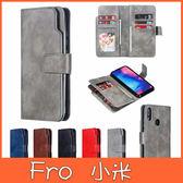 小米 紅米 Note6 Pro ?米Note7 紅米6 九插卡商務皮套 手機皮套 插卡 支架 皮套 保護套 掀蓋殼