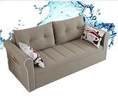 可折疊沙發床兩用雙人多功能小戶型網紅款省空間客廳類實木可儲物 安雅家居館