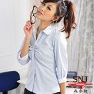 【S-45EY】森奈健-優雅成熟OL吸濕排汗胸口細摺七分袖女襯衫(水藍色條紋)