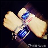 同款黑科技手錶男學生韓版創意數字式夜光電子錶女款情侶手錬- 創時代3C館