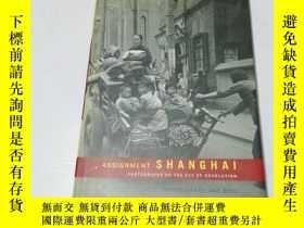 二手書博民逛書店Assignment罕見Shanghai: Photographs on the Eve of Revolutio
