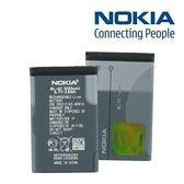【NOKIA】BL-5C BL5C 原廠電池 6230 6267 6270 6555 6600 原廠電池 手機電池 原電 (平行輸入-簡易包裝)