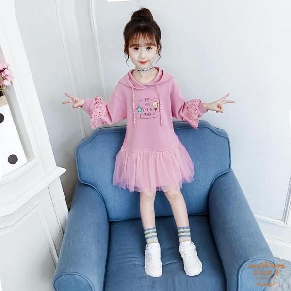 兒童洋裝 女童洋裝春裝2021新款公主裙兒童洋氣衛衣裙春秋小女孩長袖裙子