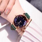新款潮牌時尚水星空手錶女士大錶盤石英錶休閒 名創家居館 DF