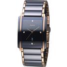 RADO Integral 精密陶瓷系列腕錶 R20207712