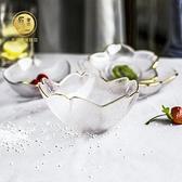日式創意金邊透明櫻花碟點心盤家用花邊玻璃甜品碗水