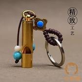 純黃銅葫蘆鑰匙扣掛件招財轉運鑰匙扣【宅貓醬】