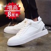 小白鞋内增高男鞋6cm8cm男士韩版休闲板鞋潮流运动白色增高鞋男鞋