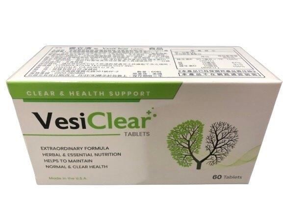 『買2盒送維他命C』曾立清錠 VesiClear 美國進口 桔梗皂素 鳳梨酵素 維生素D3
