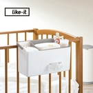 日本like-it 嬰兒床邊用品收納箱灰