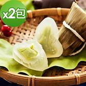 樂活e棧-包心冰晶Q粽子-抹茶2包(6顆/包)