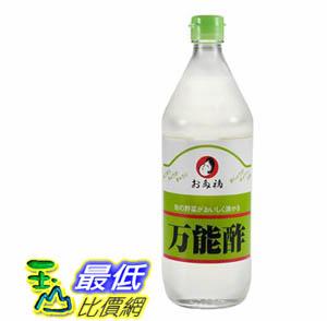 [COSCO代購] W88866 日本萬能醋 900毫升 2組