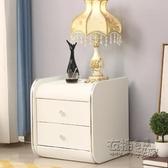 床頭櫃簡約現代臥室小戶型迷你儲物櫃窄歐式簡易白色皮質床邊櫃子 衣櫥秘密