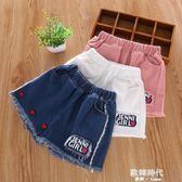 兒童熱褲女童牛仔短褲子夏季潮破洞中大童洋氣流蘇百搭薄 歐韓時代