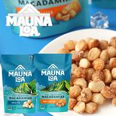 美國 MAUNALOA 夢露萊娜 夏威夷果仁 113g 無鹽 鹽焗蜂蜜 夏威夷果 堅果 零嘴 果仁