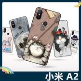Xiaomi 小米 A2 彩繪Q萌保護套 軟殼 卡通塗鴉 超薄防指紋 全包款 矽膠套 手機套 手機殼