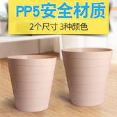 家用簡單塑料垃圾桶現代簡約無蓋辦公室垃圾筒大號廚房衛生間紙簍 免運滿499元88折秒殺