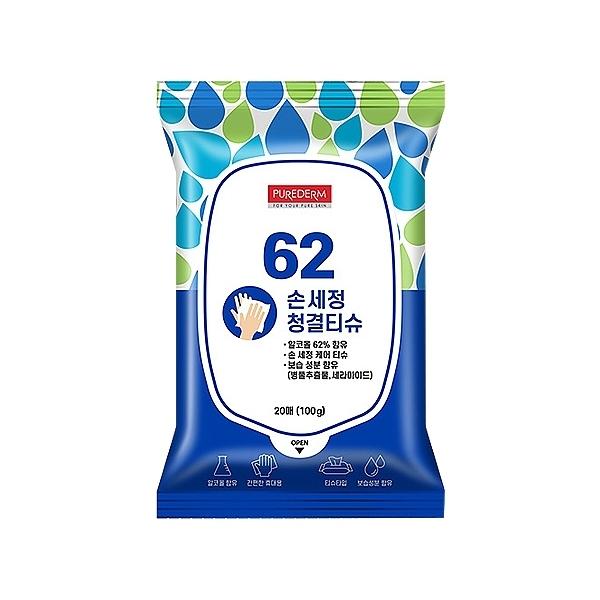 韓國 PUREDERM 酒精62%清潔濕紙巾(20抽)【小三美日】酒精擦濕巾