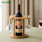 年終9折大促 歐式創意高腳葡萄酒杯架實木客廳倒掛簡約家用紅酒杯子收納酒瓶架夢想巴士