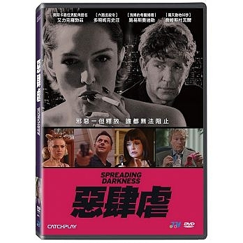 惡肆虐 DVD Spreading Darkness 免運 (購潮8)