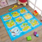 遊戲地墊 互動發聲地墊 動物島 兒童幼兒寶寶爬行墊 玩具地墊【SV7477】快樂生活網