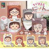 全套4款【日本正版】櫻桃小丸子 貓耳衛生紙捲套 扭蛋 轉蛋 捲筒衛生紙套 小丸子 野口 - 680023