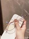 眼鏡框 氣質金絲多邊形平光鏡男素顏眼鏡架韓版網紅款眼鏡框可配眼睛 【618 大促】