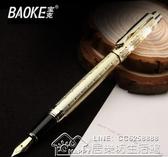 寶克PM126/128鋼筆銥金筆金屬筆桿學生練字墨水筆商務鋼筆中字  居樂坊生活館