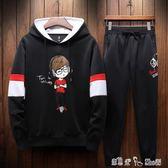 長袖T恤男韓版青少年初中學生潮流男孩套裝大童秋季衛衣男連帽  潔思米