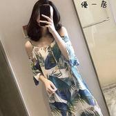 睡裙女夏季韓版清新吊帶性感睡衣居家服