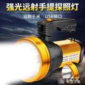 手電筒強光可充電超亮多功能特種兵5000打獵 氙氣1000w手提探照燈 最低價